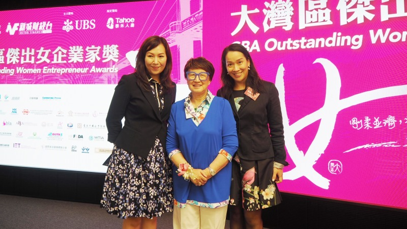 GBA Outstanding Women Award_3