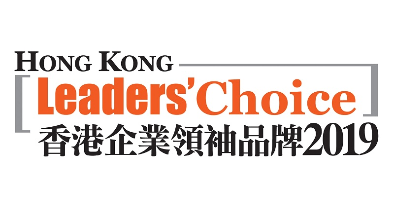 LeadersChoice2019_800x450