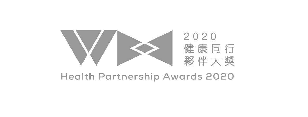 health_award_logo_2020.jpg_800x450